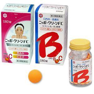 ニッポークリーンFC500錠(10錠×10枚×5)【第3類医薬品】|maruai