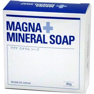 マグナキャプスミネラルソープ×2個セット(石鹸ネット付き) maruai