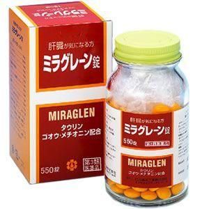 ミラグレーン550錠 【第3類医薬品】