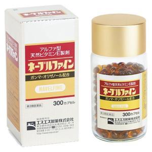 ネーブルファイン300カプセル【第3類医薬品】|maruai