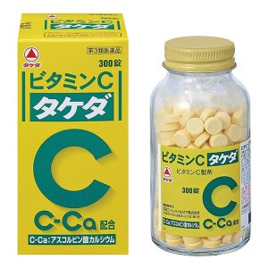 ビタミンC タケダ 300錠【第3類医薬品】|maruai