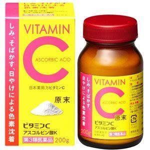 日本薬局方 ビタミンC アスコルビン酸K 原末 200g (小林薬品工業)【第3類医薬品】