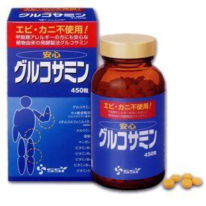 安心グルコサミン450粒×3個|maruai
