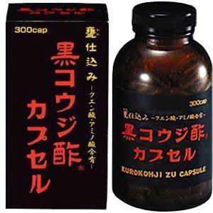 黒コウジ酢カプセル(300cap)×1個|maruai
