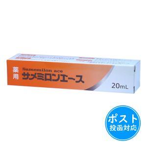 サメミロンエース20mL≪ポスト投函対応:送料188円≫ maruai