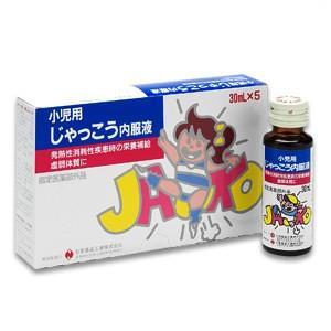 小児用じゃっこう内服液30mL×5本【指定医薬部外品】 maruai