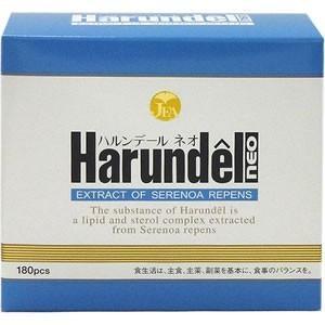 ハルンデールネオ180粒|maruai
