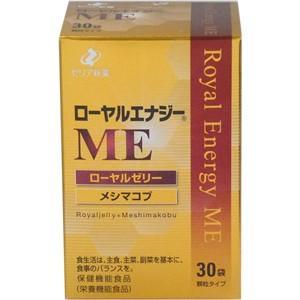 ローヤルエナジーME30包+20%(6袋)増量|maruai
