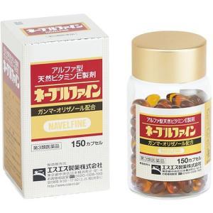 ネーブルファイン150カプセル【第3類医薬品】|maruai