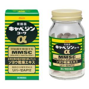 キャベジンコーワα300錠【第2類医薬品】の関連商品7