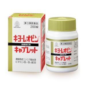 キヨーレオピン キャプレットS200錠×1個 【第3類医薬品】