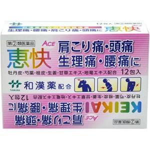 恵快(けいかい)ACE12包【指定第2類医薬品】...