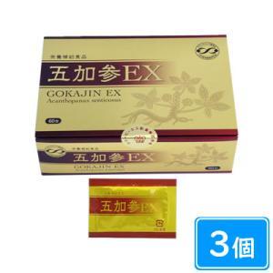 JPS五加参EX(ごかじん)60包×3個 maruai