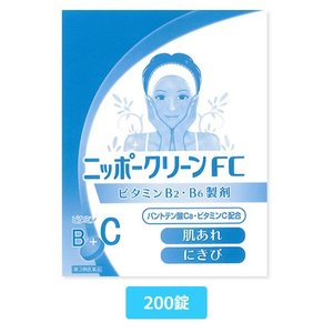 ニッポークリーンFC200錠【第3類医薬品】≪宅配便対応≫|maruai