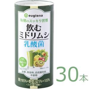 飲むミドリムシ乳酸菌195g×30本|maruai