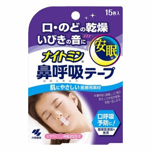 ナイトミン 鼻呼吸テープ15枚入≪宅配便対応≫|maruai