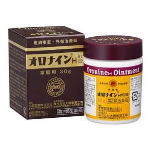 オロナインH軟膏30g(瓶入)【第2類医薬品】|maruai