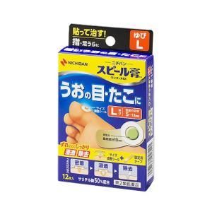 スピール膏ワンタッチEX(ゆびL)【第2類医薬品】≪宅配便対応≫|maruai