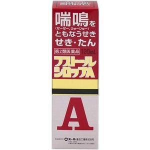 フストールシロップA120mL×1本【第2類医薬品】