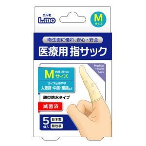 エルモ医療用指サックMサイズ5個入≪宅配便対応≫|maruai