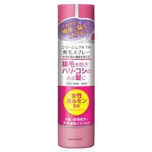 コラージュフルフル育毛スプレー150g【医薬部外品】|maruai