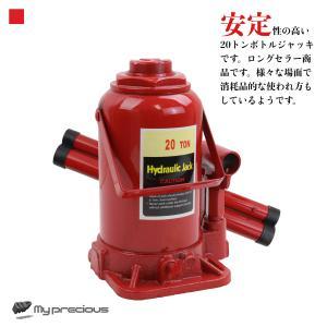 標準型油圧ジャッキ 安全弁付/20トンボトルジャッキR marubi