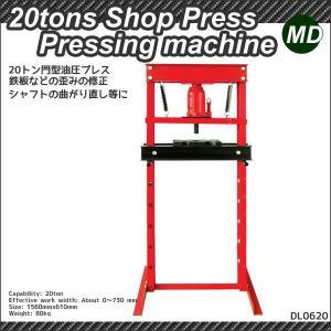 油圧プレス機 能力20トン 門型(メーター無し)|marubi