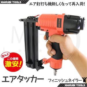 エアータッカー フィニッシュネイラー 釘打ち機 最大装填100本 15mm〜50mmピン対応|marubi