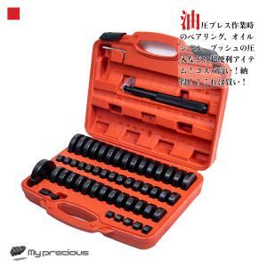 油圧プレス用アタッチメントセット|marubi
