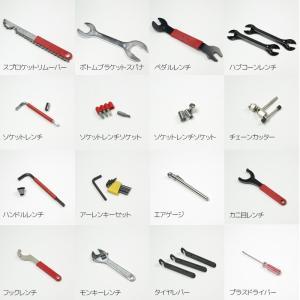 自転車修理工具セット 44pc|marubi|03