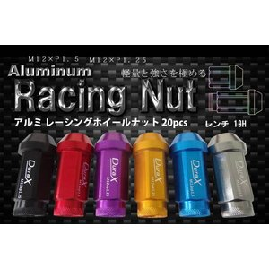 アルミレーシングナット 20個 鍛造ホイールナット/52mmP1.25ゴールド|marubi