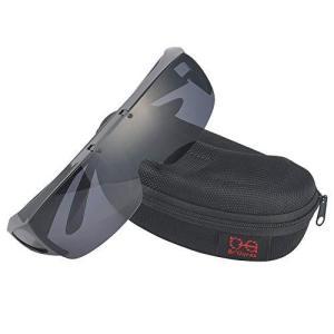 Br'Guras オーバーグラス 偏光サングラス メガネをかけたまま対応のサングラス 跳ね上げ式 UV400 紫外線カット サイクリング、釣|marucomarket