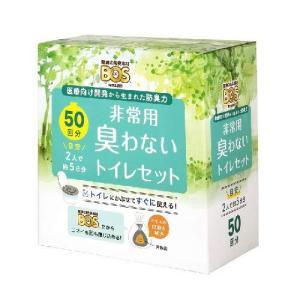 驚異の防臭袋 BOS (ボス) 非常用 簡易トイレ セット 50回分 (Bセット) marucomarket