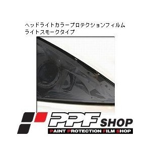 ラミンクス ヘッドライト・カラー・プロテクション・フィルム ライトスモークタイプ 60cm幅×10cm marucomarket