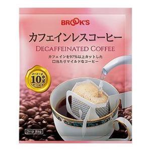 ブルックス カフェインレス 10g×70袋 ドリップバッグコーヒー 珈琲 BROOK'S BROOKS|marucomarket