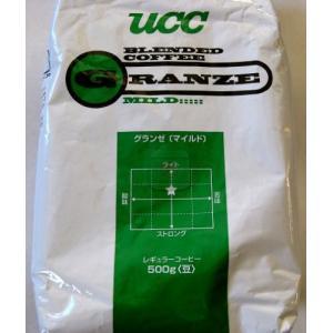 UCCグランゼマイルド(豆)500g|marucomarket