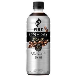キリン FIRE(ファイア) ワンデイ ブラック 600mlペットボトル×24本入|marucomarket