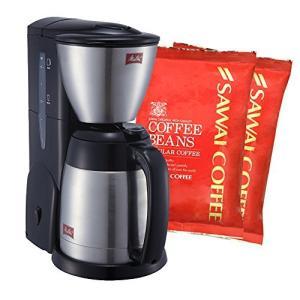 澤井珈琲 コーヒー 専門店 コーヒーメーカー ノア SKT54 & コーヒー豆 400g セット 店長のおすすめ挽き(中挽き)|marucomarket