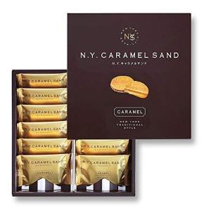 冷蔵便N.Y.キャラメルサンド 12個入 / ニューヨークキャラメルサンド|marucomarket