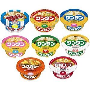 マルちゃん スープワンタン詰め合わせ 6種類 各2個 1箱:12個入り|marucomarket