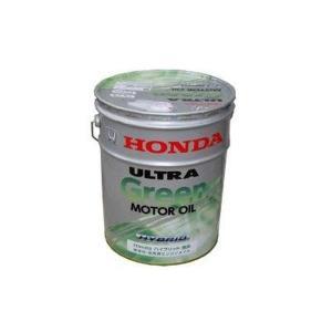 ホンダ純正・CR-Z推奨エンジンオイル・ウルトラGreen(グリーン)0W-20を上回る粘度・20L缶(08216-99977)|marucorp