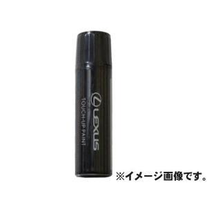 タッチアップペイント タッチペン レクサス 【3R1】 純正 レッド系 カラーナンバー 3R1 レッ...