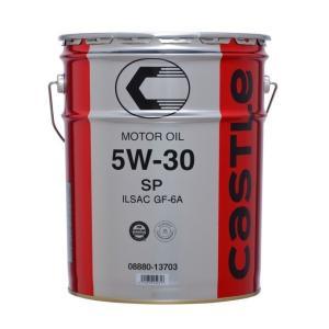 エンジンオイル トヨタ キャッスル SN/CF 5W-30 20リットル ガソリン・ディーゼル兼用 08880-10703
