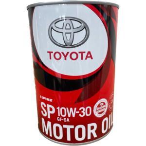 純正トヨタ キャッスル キャッスル ガソリンエンジンオイル SN/CF GF-5 10W-30 08880-10806 入数:1L×1缶|marucorp
