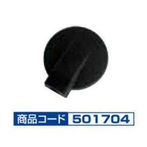 JETイノウエ 補修用ミラー いすゞ 2t 超低PMエルフ H16.6〜H18.12 アンダーミラー 140φ 501704|marucorp