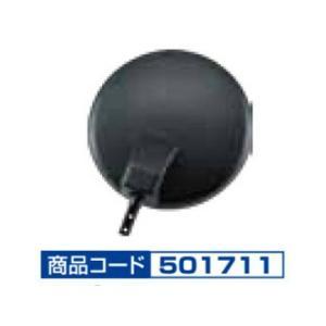 JETイノウエ 補修用ミラー いすゞ 大型ギガ H16.12〜H19.4 アンダーミラー 501711|marucorp