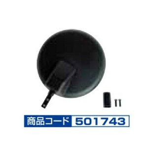 JETイノウエ 補修用ミラー いすゞ 4t '07フォワード H19.7〜ON アンダーミラー 501743|marucorp