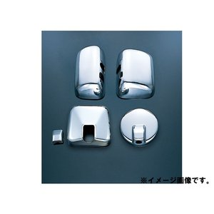 JETイノウエ メッキミラーカバーセット 4点セット いすゞフォワード H19.7〜 570615|marucorp