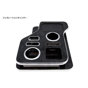 JETイノウエ センターテーブル ジェネレーションキャンター 標準用 H14.7〜H22.10 ピアノブラック 595576|marucorp
