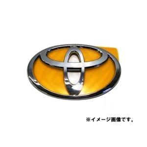 TOYOTA (トヨタ) 純正部品 フロントエンブレム & オ-ナメント 品番 75331-52010|marucorp